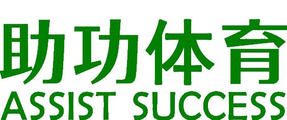 请填写logo文字描述
